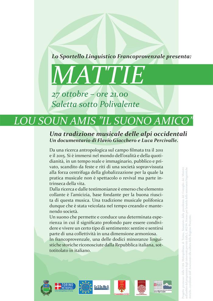 Mattie.jpg
