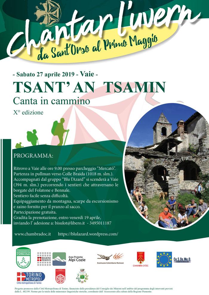 tsant'an tsamin verde_1.jpg